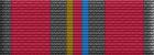 Expeditionary Medal - 2yr Award